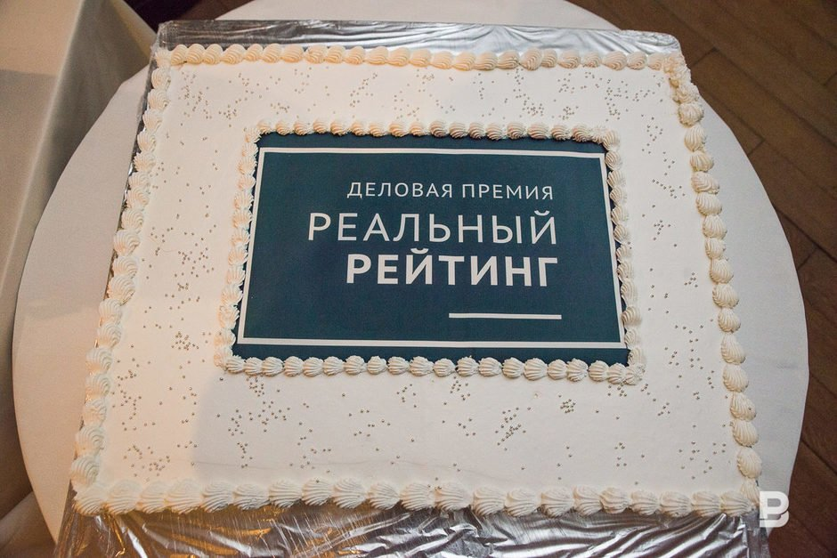 """Торт """"Реальный рейтинг"""""""