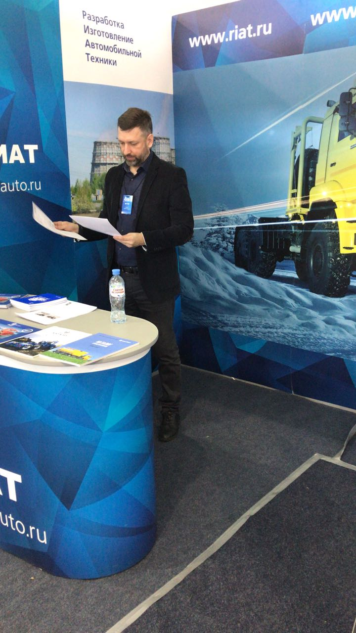 Выставка «Газ. Нефть. Новые технологии - КрайнемуСеверу`2018».