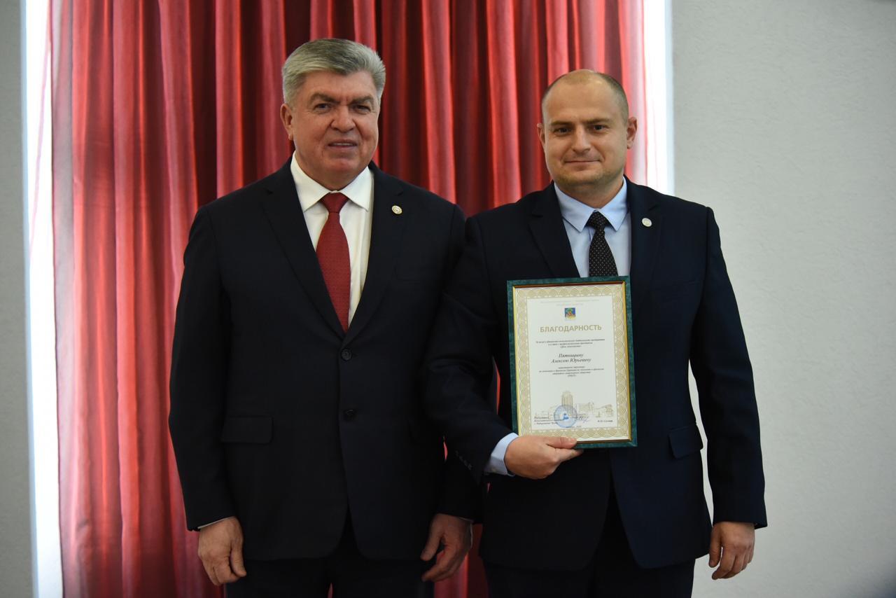 Награждение Пятницына Алексея Юрьевича
